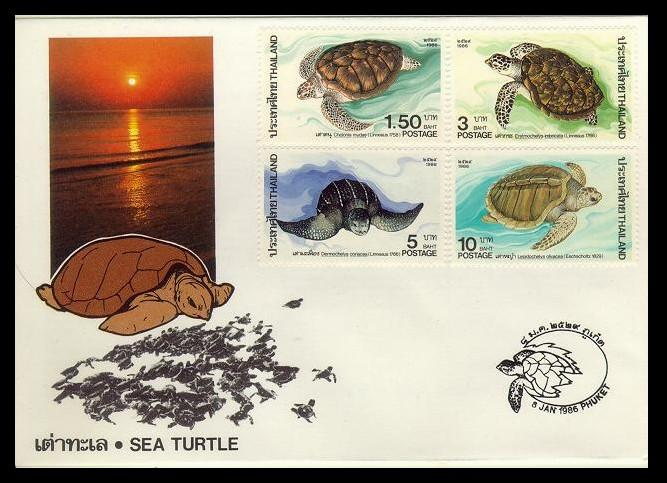 Thailand #1139-42 Sea Turtles 4v FDC with Insert