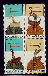 Malaysia #280a Weapons 4v (Block of four) Mnh