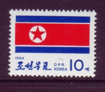 Korea PDR 1994 Flag of DPR of Korea Sheetlet 20 Mnh