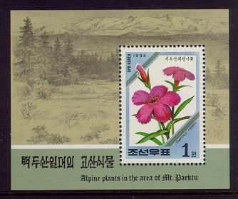 Korea PDR 1994 Alpine Plants Imperf Mnh S/S