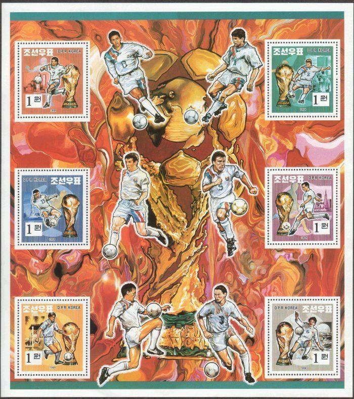 Korea PDR 1994 World Cup '94 Sheetlet Mnh Deluxe S/S