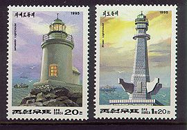 Korea PDR 1995 Lighthouse Perf Mnh Set 2v