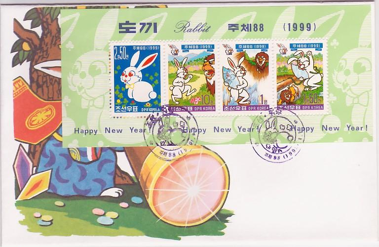 PDR Korea 1999 Year of the Rabbit S/S First Day Cover