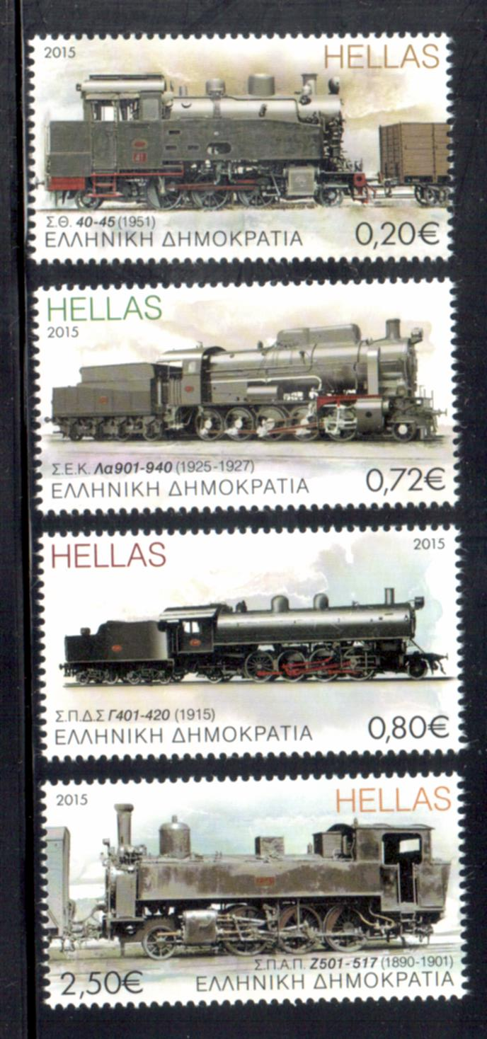 New Arrival! Greece - Railways of Greece - Set of 4v Mnh / **