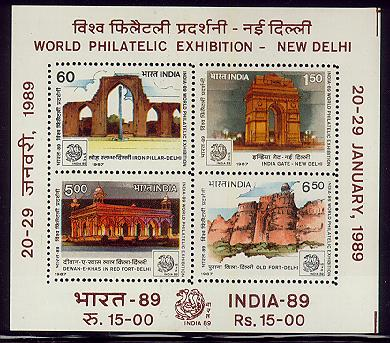India 1986 #1181a Architecture S/S VF+ Mnh India 89