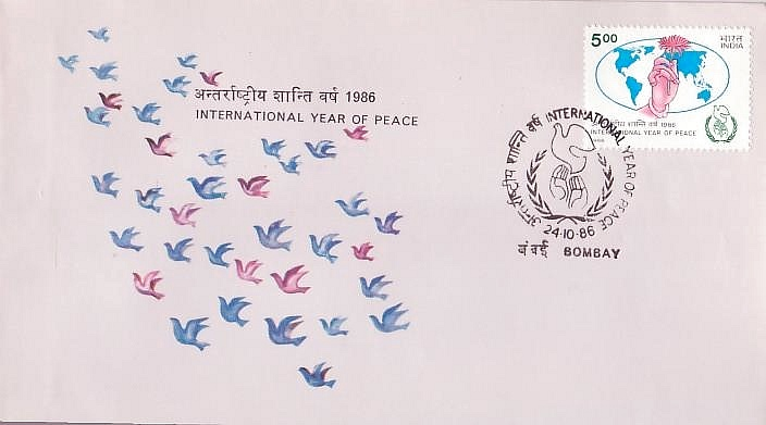 India #1130 Peace Year 1v FDC Birds