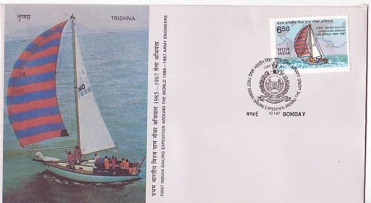 India #1141 Yacht 1v FDC Ships Boats