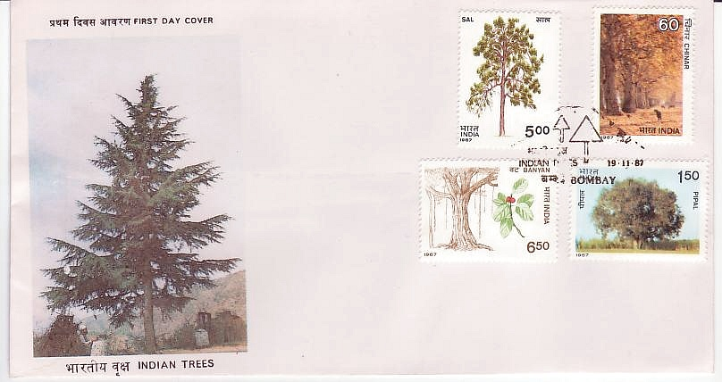 India #1184-87 Trees 4v Official FDC Botany Forests
