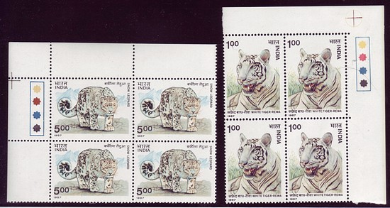 India #1189-90 Tigers 2v Corner Imprint Blocks of 4 Mnh