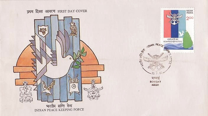 India #1315 Indian Peace Keeping Forces Sri Lanka 1v FDC