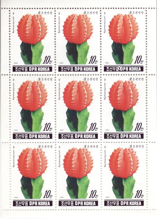 North Korea 1990 Cacti Sheetlet of 9 Set 3v Mnh