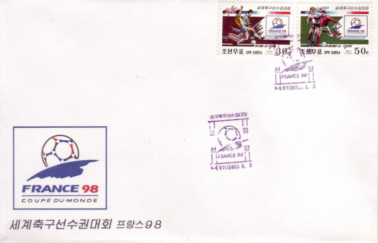 North Korea 1998 16th Football World Cup Perf FDC Set 2v