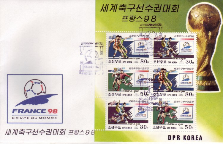 North Korea 1998 16th Football World Cup Perf FDC S/S