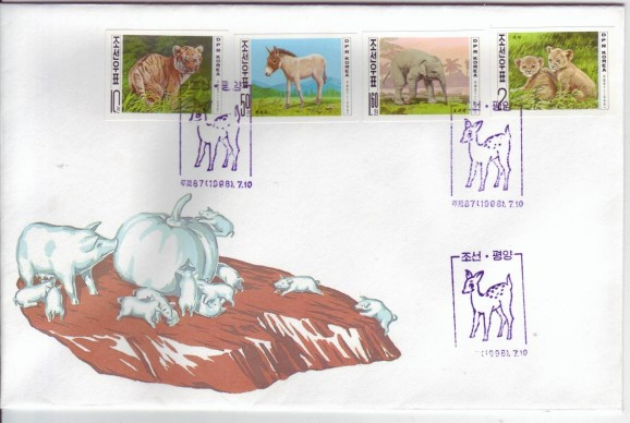 Korea PDR 1998 Animals Imperforated Set FDC