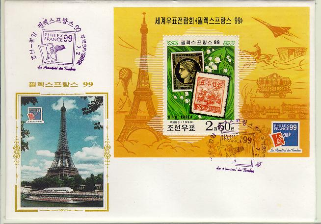 Korea PDR 1999 PhilexFrance '99 Imperforated FDC S/S