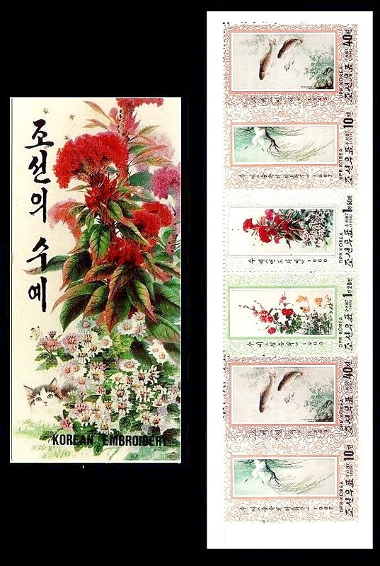 North Korea Korean Embroidery Mint Booklet Mint Stamp Booklet