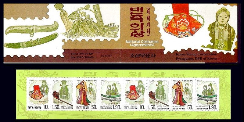 North Korea National Costume Adornments Mint Stamp Booklet