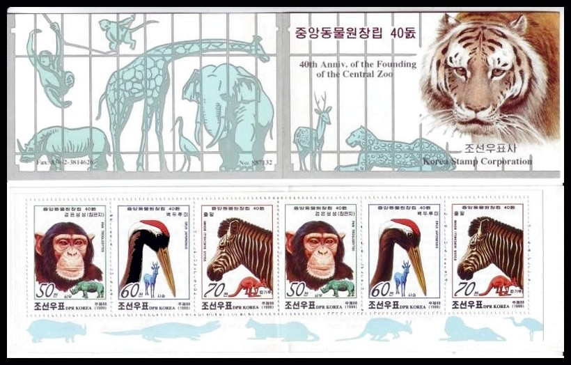 North Korea Zoological Society Mint Stamp Booklet