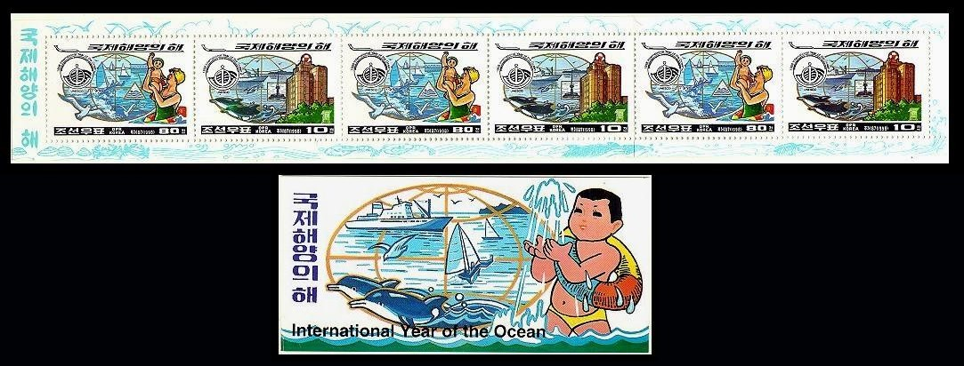 North Korea Int'l Year of the Ocean Portugal '98 Mint Stamp Book