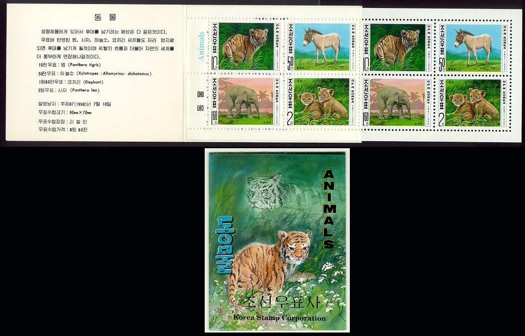 North Korea Baby Animals Mint Stamp Booklet