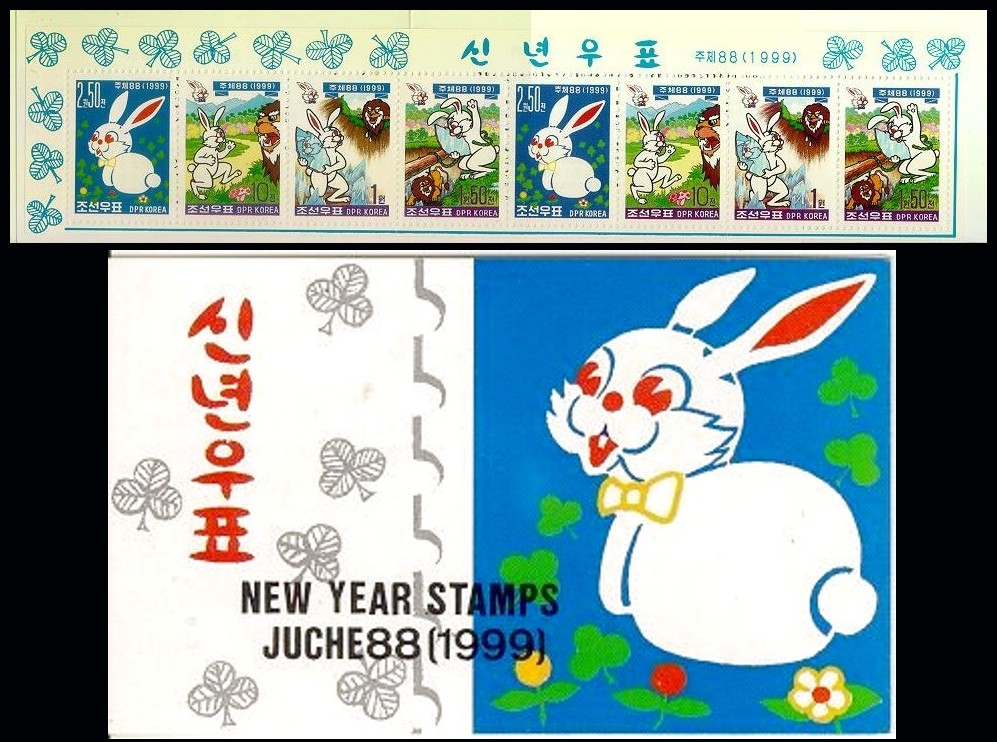 North Korea Chinese Lunar New Year of the Rabbit