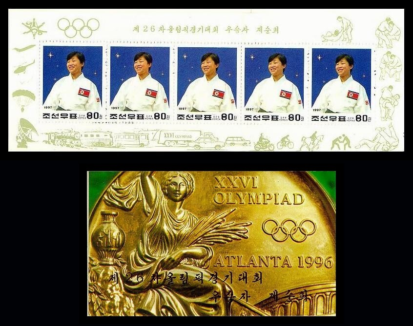 North Korea 1997 Gold Medalist Olympic Games Booklet Mint NH