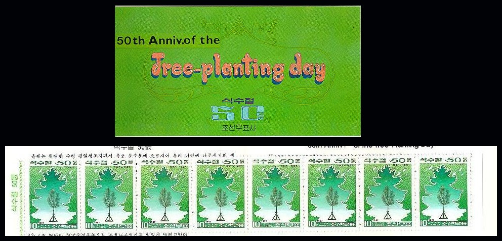 North Korea 50th Anniv Reforestation Day Mint Stamp Booklet