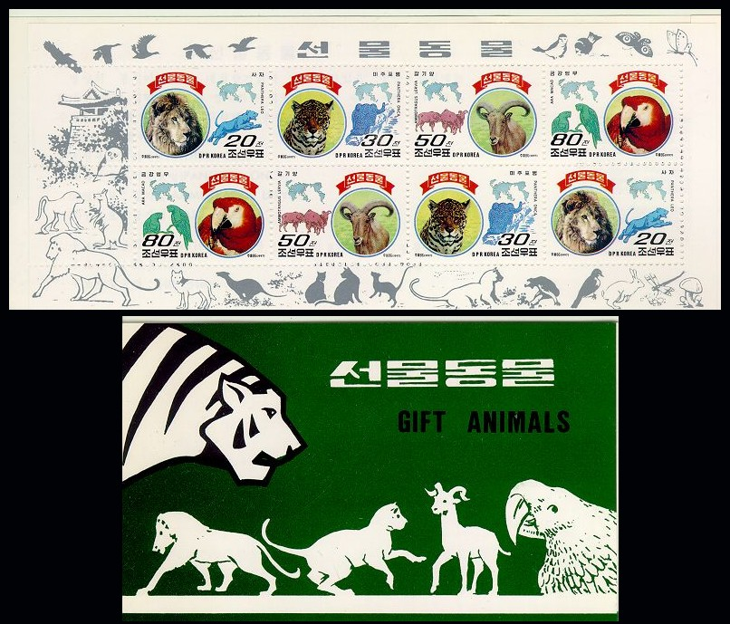 North Korea Gift Animals Mint Stamp Booklet