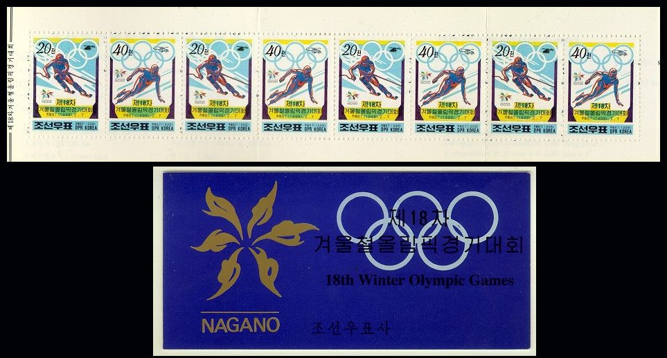 North Korea 18th Winter Olympics Nagano, Japan Mint Stamp Bookle