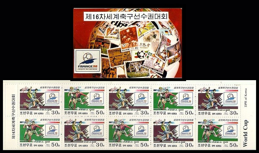 North Korea 16th Football World Cup Mint Stamp Booklet