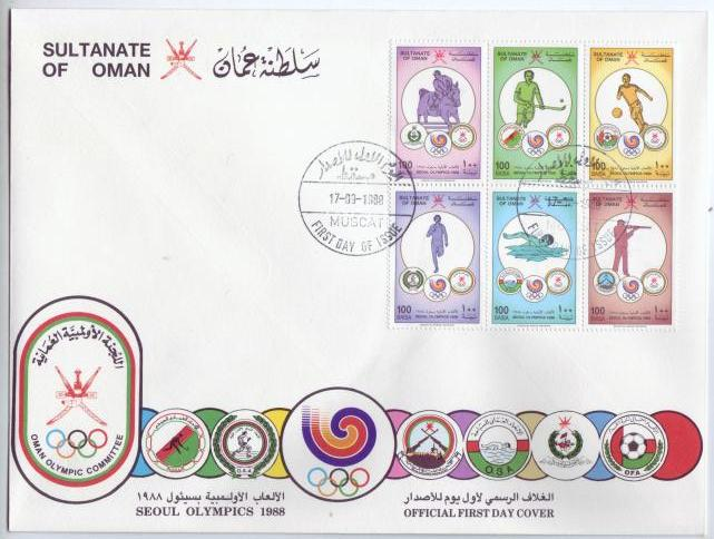 Oman #316 1988 Seoul Summer Olympic Games 6v FDC Soccer Swimming