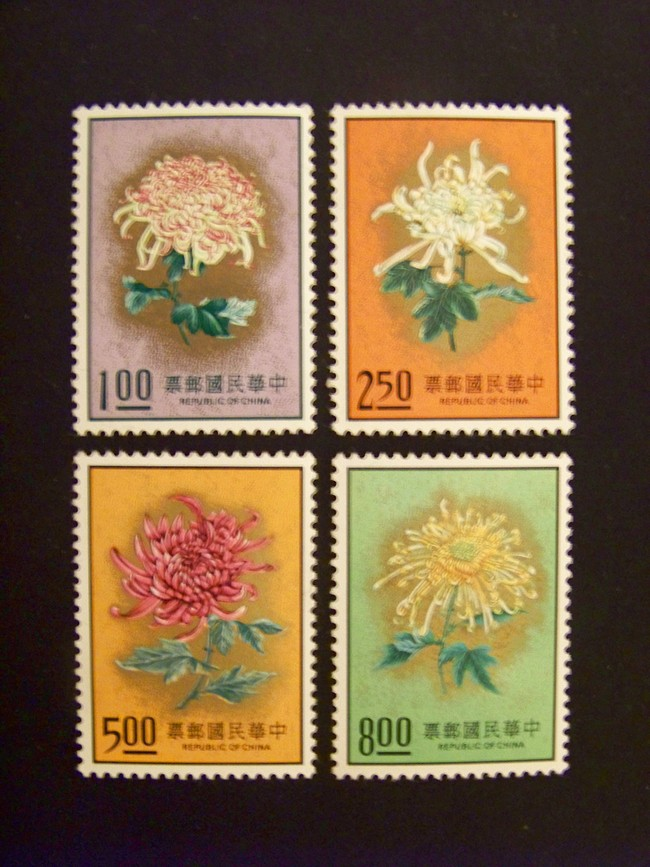 China - ROC Taiwan #1901-04 Chrysanthemums Mnh