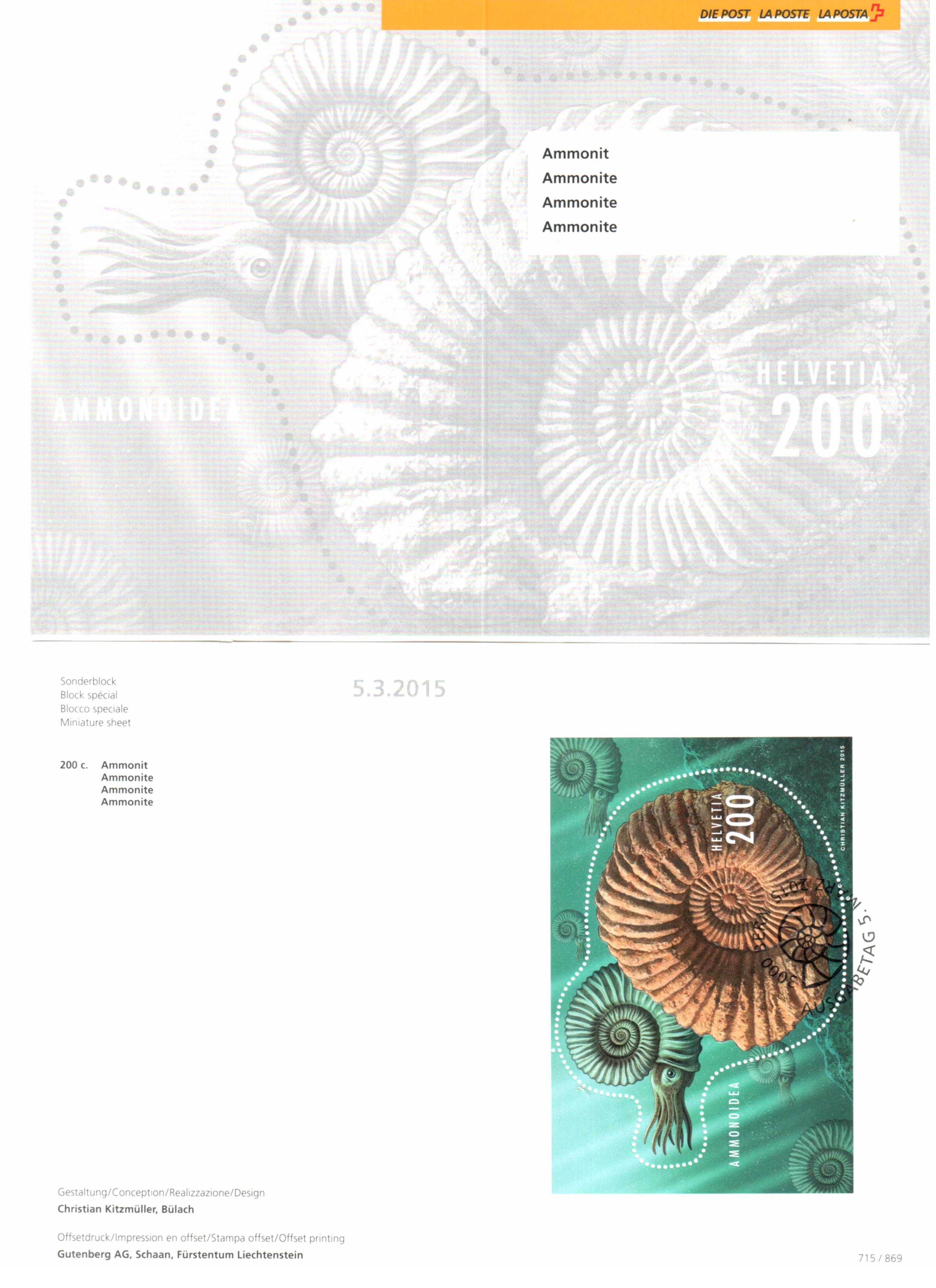 Switzerland 2015 New Issue: Ammonite Fossil S/S Folder FDC